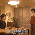 ((日劇)月薪嬌妻 ep05.mp4)[00.12.23.642].jpg
