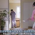 ((日劇)月薪嬌妻 ep06.mp4)[00.00.49.315].jpg