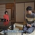 ((日劇)月薪嬌妻 ep06.mp4)[00.22.40.92].jpg