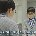 ((日劇)月薪嬌妻 ep07.mp4)[00.05.19.652].jpg