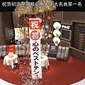 ((日劇)月薪嬌妻 ep07.mp4)[00.30.09.707].jpg