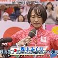 ((日劇)月薪嬌妻 ep08.mp4)[00.05.30.563].jpg
