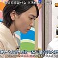 ((日劇)月薪嬌妻 ep09.mp4)[00.16.20.779].jpg