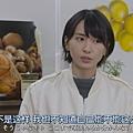 ((日劇)月薪嬌妻 ep09.mp4)[00.15.36.669].jpg