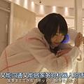 ((日劇)月薪嬌妻 ep09.mp4)[00.30.46.211].jpg