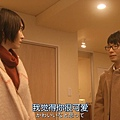 ((日劇)月薪嬌妻 ep09.mp4)[00.40.11.609].jpg