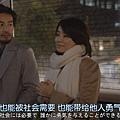 ((日劇)月薪嬌妻 ep09.mp4)[00.34.25.563].jpg