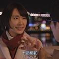 ((日劇)月薪嬌妻 ep10.mp4)[00.01.23.49].jpg