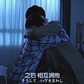 ((日劇)月薪嬌妻 ep10.mp4)[00.11.01.260].jpg