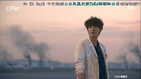 ((韓劇)D-Day ep10.mp4)[00.02.37.490].jpg