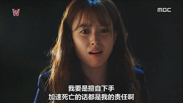 ((韓劇)W - 兩個世界 ep01 - 李鍾碩、韓孝周.mp4)[00.35.57.121].jpg