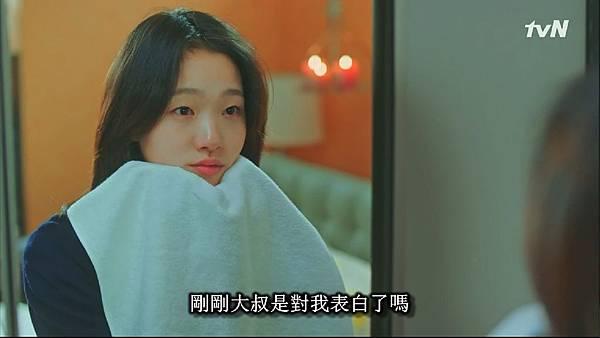 ((韓劇)孤獨又燦爛的神-鬼怪 ep08.mkv)[00.54.39.946].jpg