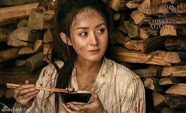特工皇妃楚乔传-160701.jpg