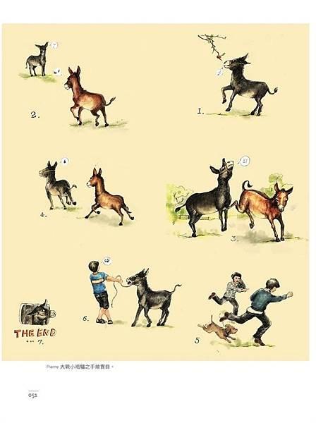 趕著驢車去新疆1.jpg