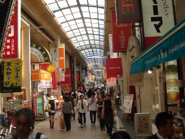 這是心齋橋商店街
