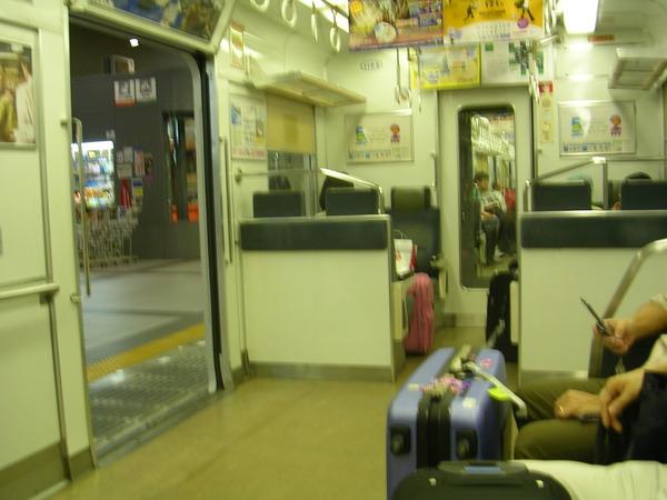 南海電鐵上