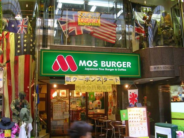 日本的摩斯