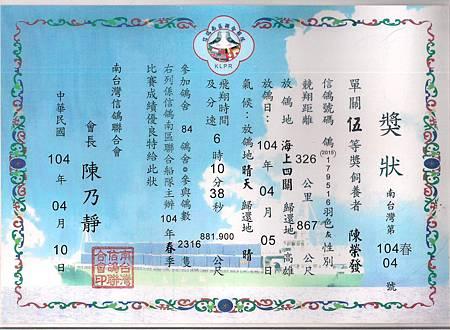 321-05