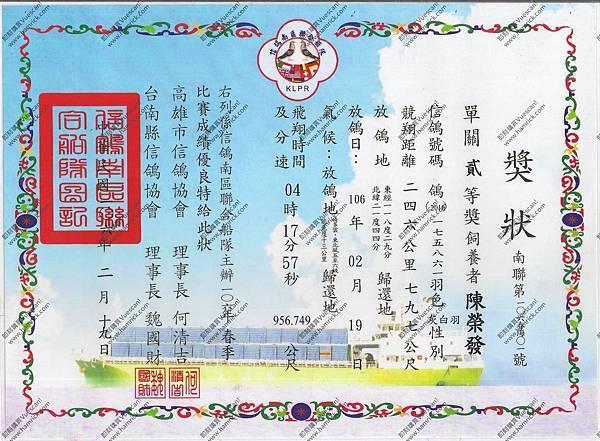 2017-03-20-0005