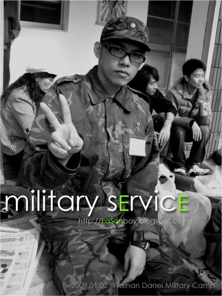 military-sErvicE.jpg