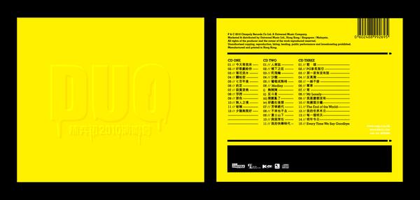 CD cover_DUO.jpg
