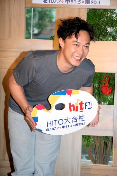 陳奕迅獲頒HITO大台柱.jpg