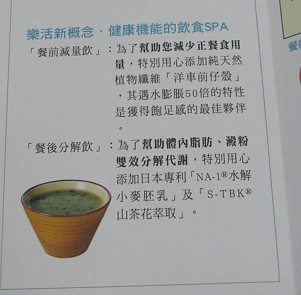 IMG_1982_修(小圖).jpg