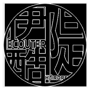 ecouter圓形logoB