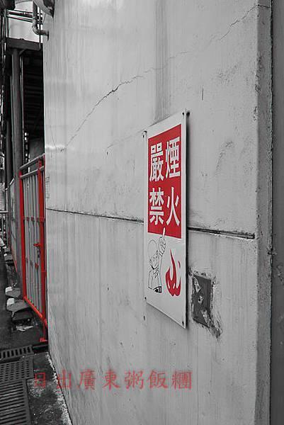 20110626-DSC00110.jpg