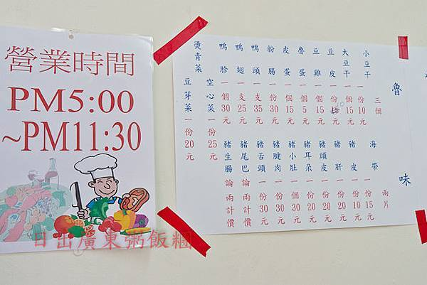 20110803-DSC01590.jpg
