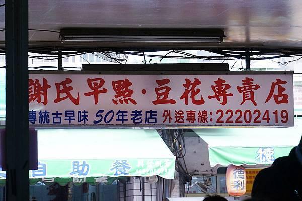 20111225-DSC02601.jpg