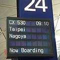 從香港轉機回台灣了