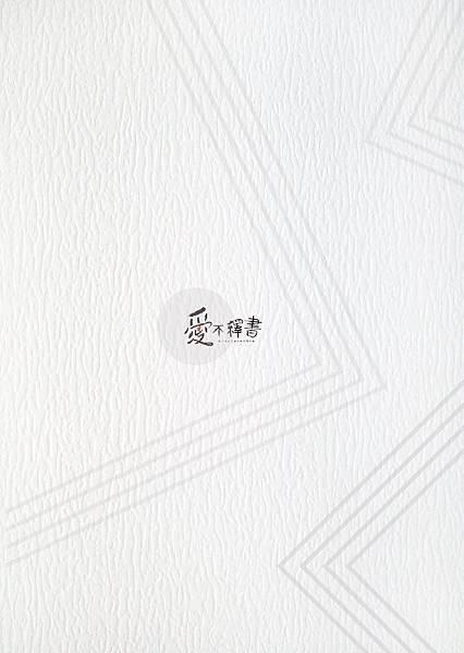手工書封面A-2
