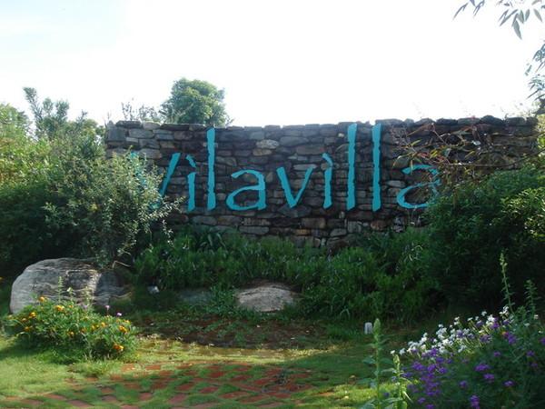 終於到了vila villa