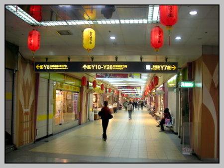 台北地下街.jpg