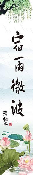 Th104張恨水精品集4:啼笑因緣【典藏新版】隨書附贈手蹟書籤
