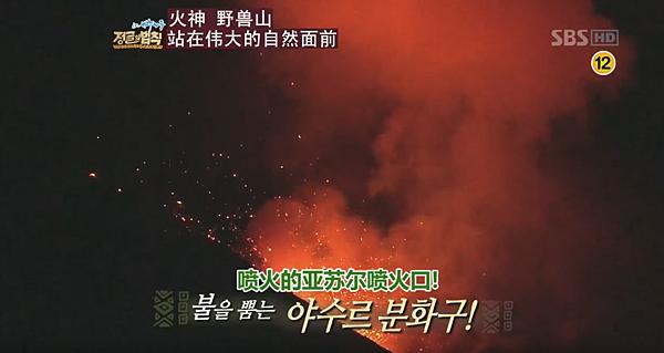 萬那杜-火山噴發.PNG