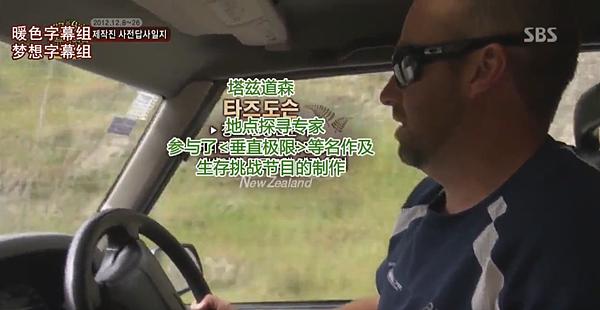 紐西蘭-地點探詢專家.PNG