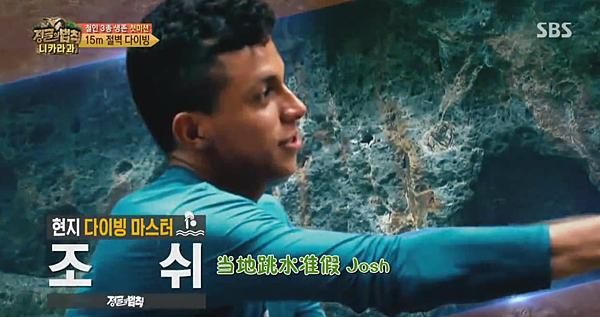 尼加拉瓜-跳水專家.PNG