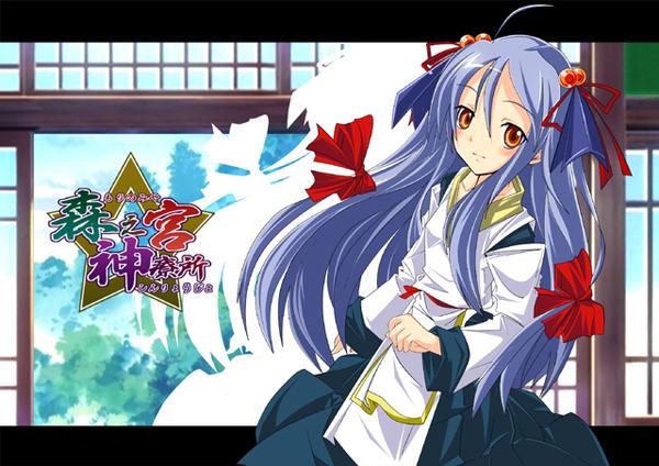 "森之宮先生【<a href=""http://shirokitsune46.blog71.fc2.com/blog-category-6.html"">原圖出處</a>】"