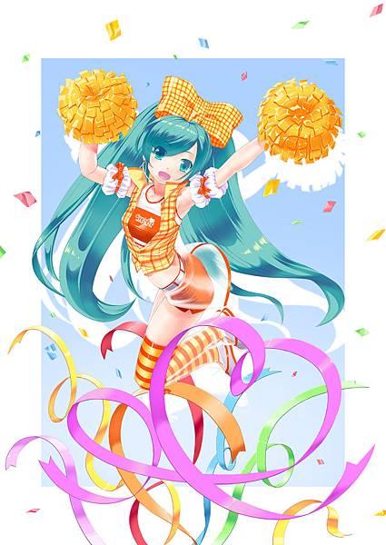 Rin - Cheerfulミク.jpg