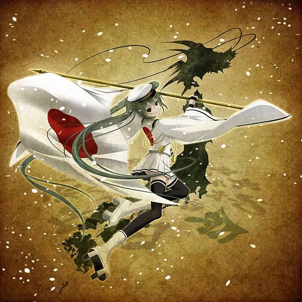 一斗まる - 千本桜(辰)