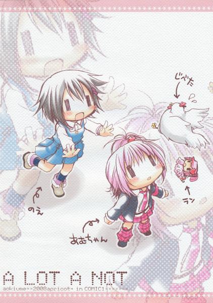 真實之淚 - 乃繪14.jpg