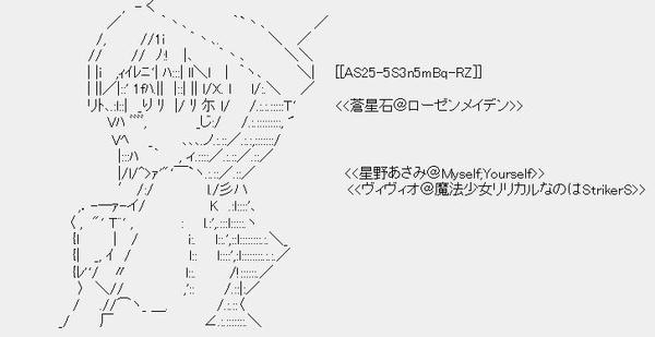 蒼星石01.JPG