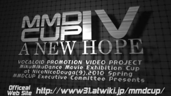 20100215 - MMD CUP IV - A NEW HOPE.JPG