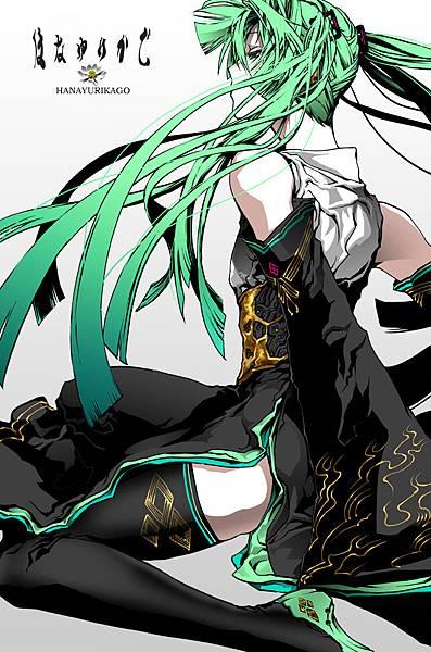 なぎみそさん - はなゆりかご (Banner)【初音ミク】.jpg