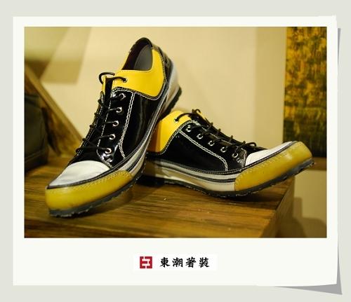 日系休閒鞋黑黃