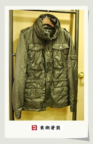 立領防風外套
