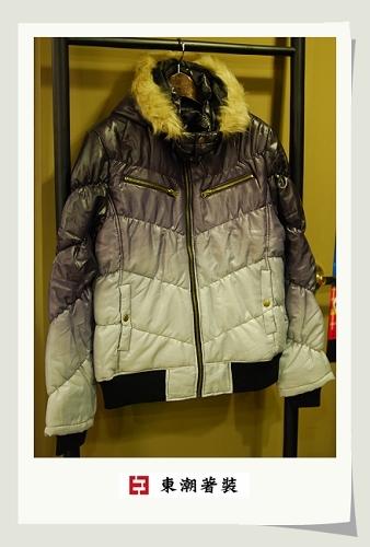 漸層鋪棉外套