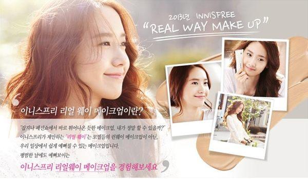 韓國 innisfree 控油BB霜-2